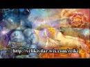 Йогорадж Б. Сахаров - Открытие третьего глаза Часть 1