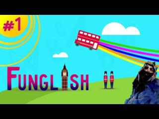 Funglish1/Прикольные мульты 2016