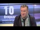 Сергей Пенкин в программе