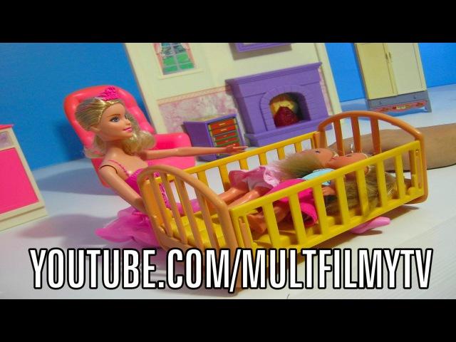 Куклы для девочек. Барби, Слёзы подруги, Пупсы Эви, Подготовка к Свадьбе. Видео для детей