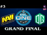 GRAND FINAL NaVi vs OG 3 | ESL ONE Frankfurt Lan Finals (19.06.2016) Dota 2
