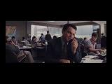 Продажи по телефону фильм Волк с Уолл стрит
