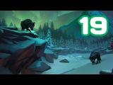 The Long Dark #19 Жизнь наладилась - 50 дней (60fps)