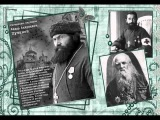 Олег Скобля - Духовенство Русское