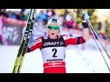 Tour de Ski 2016.Женщины 10км масс-старт(классика)Оберстдорф,Германия.Пятая гонка Тур де Ски