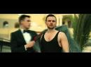 Великий Гэтсби The Great Gatsby 2016. Промо радио МАКС-FM. Шоу Profi-Тролли