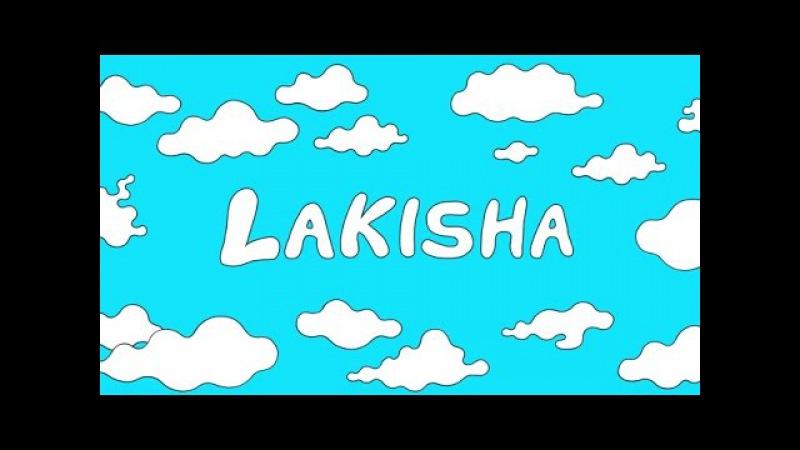 Kilo kish - Hello, Lakisha (Official Music Video) | Pitchfork