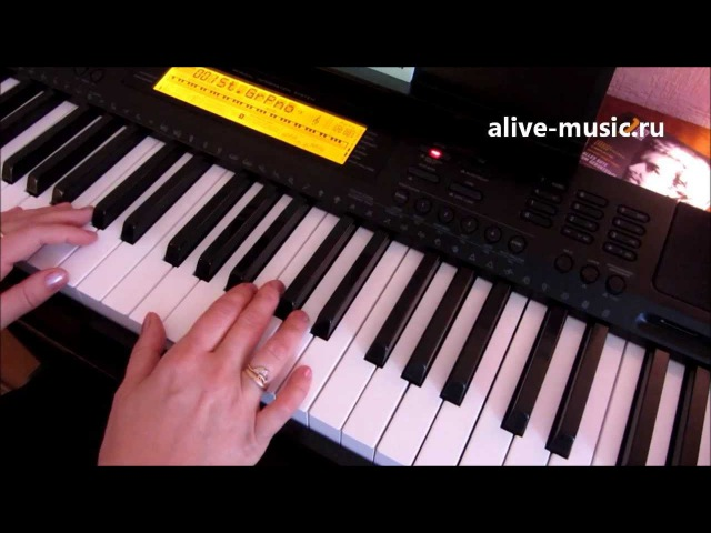 Уроки игры на фортепиано. Школа Piano online, урок 3, часть II