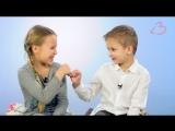 Вопрос детям: Как нужно мириться с друзьями?