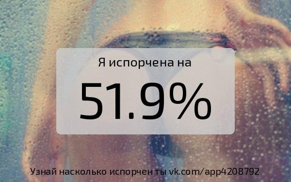 Фото №420992807 со страницы Дарьи Соколовой