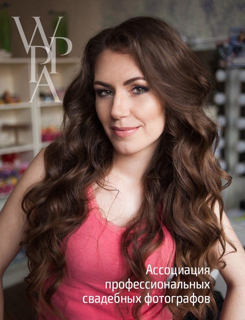 Мария Терехова, Тамбов - фото №9