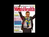 Подарок для мужчин на 23 февраля 2016 года (это реальные журналы МН, выпуск №2 2016 года)