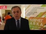 """Otwarcie XI Seminarium Młodzieży """"Arka 2016"""""""