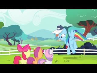 My Little Pony | Мой маленький пони: Дружба - это чудо 4 сезон 5 серия