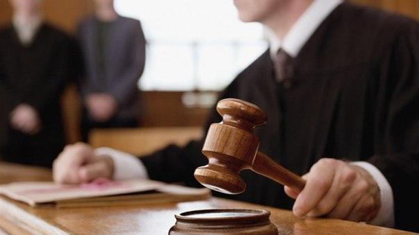 Главу г.Покровска оштрафовали за нарушение градостроительного законодательства