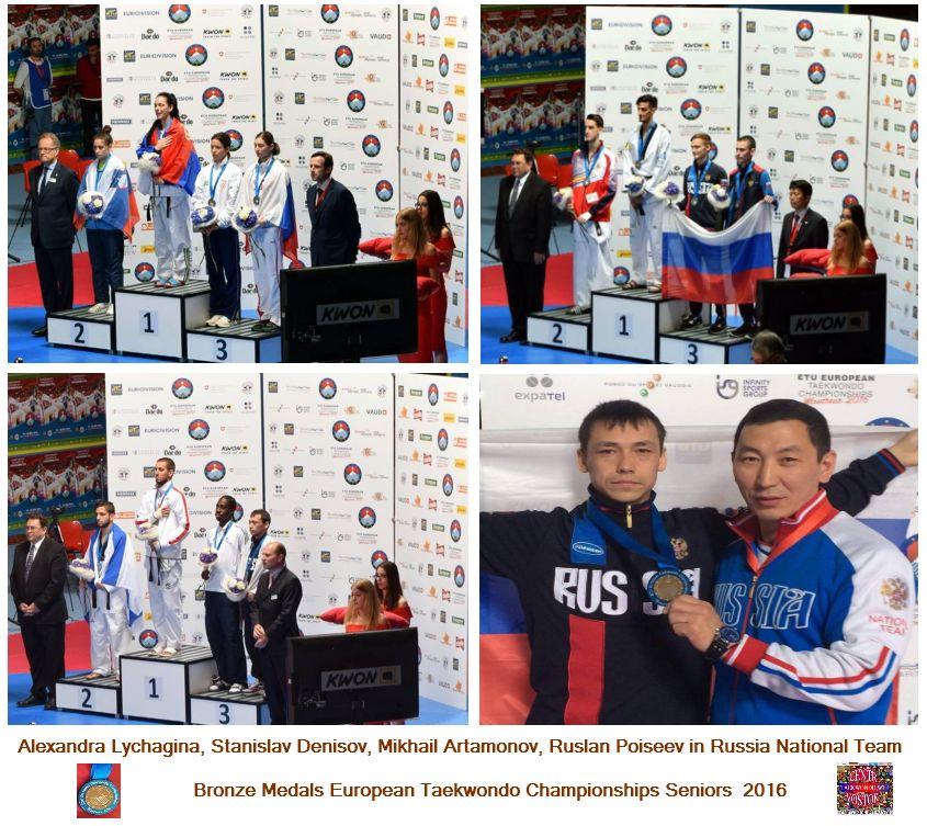 ETU-2016_Bronze_medals_Russia_team