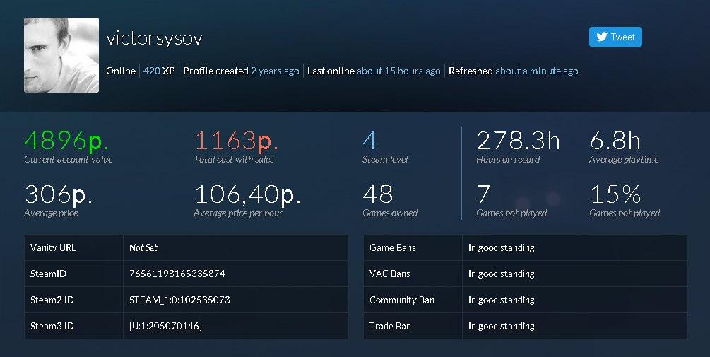 Продам аккаунт Steam (Свой личный)
