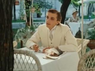 «Раба любви» (Мосфильм, 1976) —
