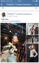 Светлана Панина фото #15