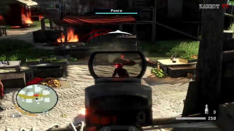 Прохождение Far Cry 3 - часть 23 (Игра на выживание)
