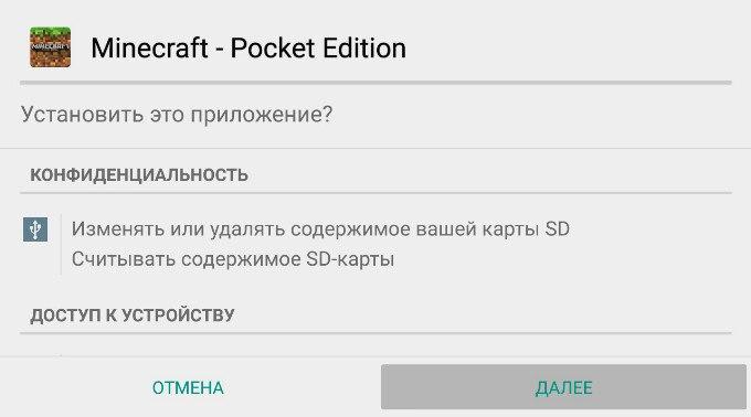 Как открыть скины в Minecraft PE бесплатно?