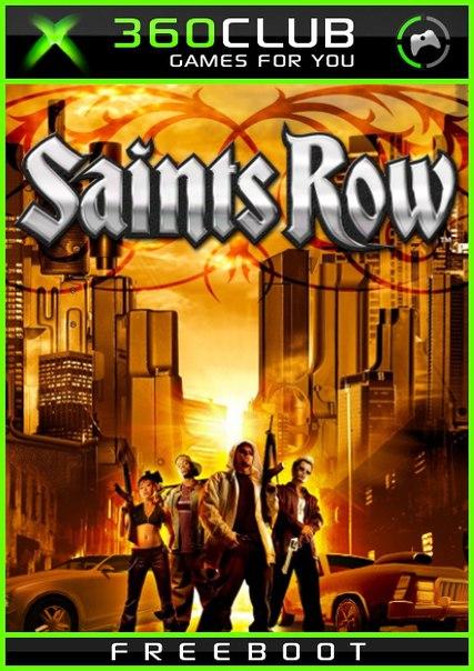 скачать saints row 4