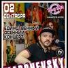 02/09 MARCHEVSKY в Тема БАРЕ (акустика)