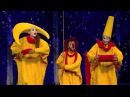 Blue Canary Театр Лицедеи