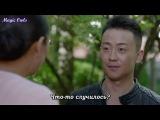[RUS.SUB] Дорогой Детектив / Detective Sweet - 6/10 серия - Видео Dailymotion