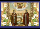 Жития святых благоверных князя Петра и княгини Февронии Муромских,чудотворцев-