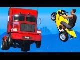 Приколы в играх WDF 16 Мотобудни Смешные моменты из GTA 5