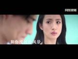 《杜拉拉追婚记》不忘初心版特辑   网易娱乐视频