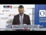 Брифинг замглавы миссии ОБСЕ в Украине А. Хуга (29.01.2016)