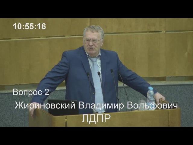 Выступление на пленарном заседании в ГД 15.03.2016 (ч. 2)