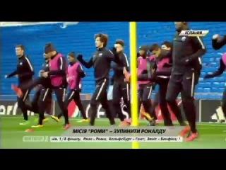 Футбол NEWS від 08.03.2016 (10:00)
