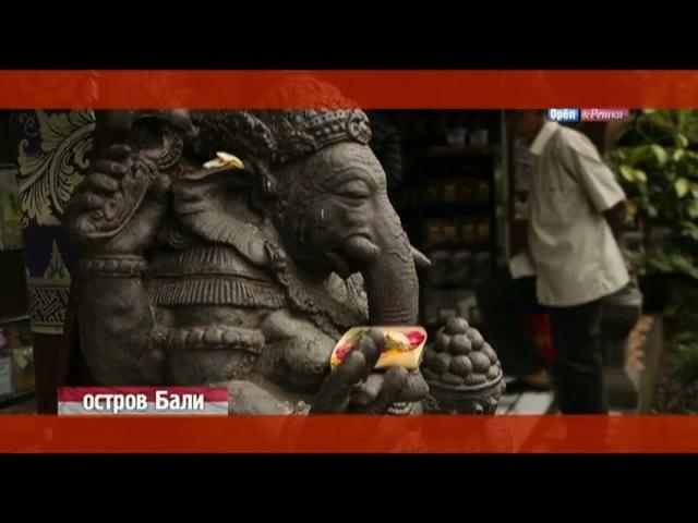 Посмотрите это видео на Rutube: «Орел и решка: Остров Бали. Индонезия»