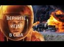 Марсианин 2015 политическая расшифровка фильма Правдозор