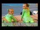 Видео для детей. Гимнастика и Танцы для девочек. Тренировка
