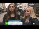 Европейские зоофилы-извращенцы устремились в гости к лояльным датчанам