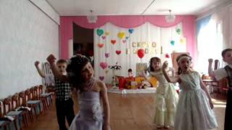 Детские танцы.Веселый вход на выпускной. детские танцы