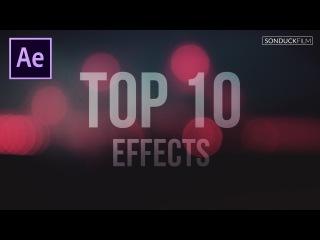 Топ 10 эффектов AE по версии SonduckFilm