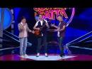 Comedy Баттл Суперсезон Трио Марсы 1 тур 06 06 2014