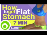 How to Get Flat Stomach - 7 Minutes