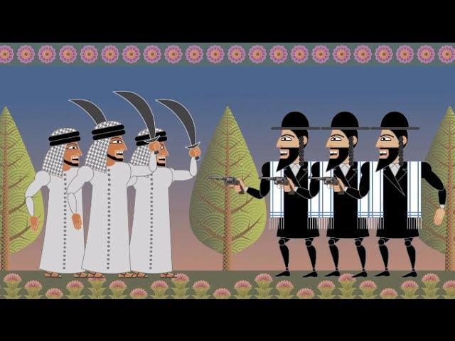 This Land is Mine (Essa Terra é Minha) - Explicação do Conflito entre Israel e Palestina [LEGENDADO]