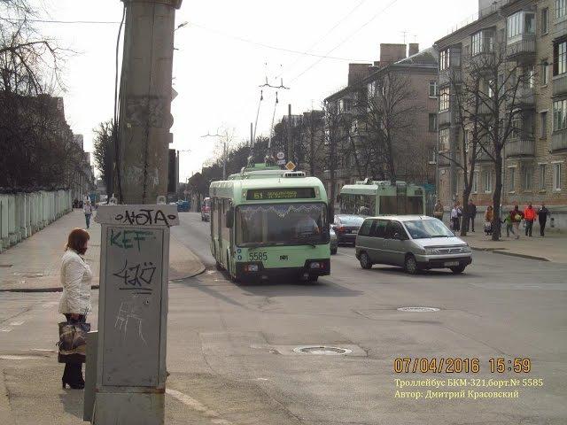 Поездка на троллейбусе БКМ-321,борт.№ 5585 (07.04.2016)