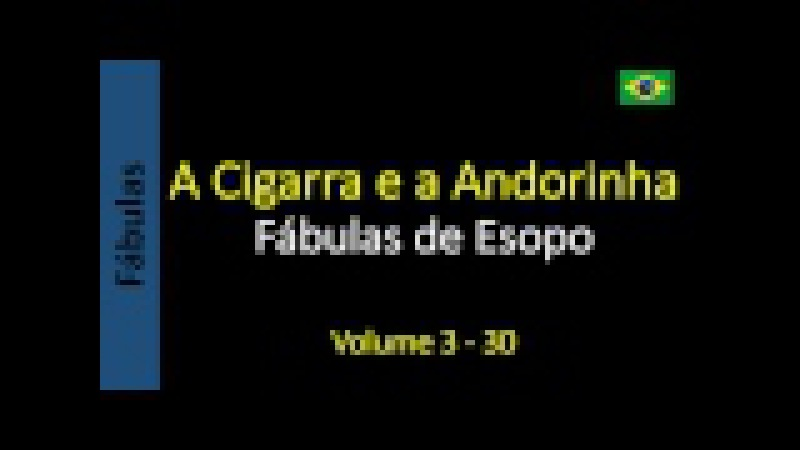 Fábulas de Esopo - 30 - A Cigarra e a Andorinha