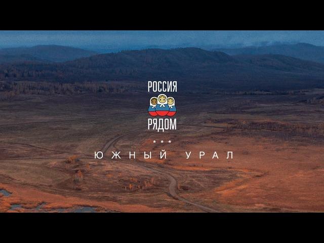 Наши друзья делают удивительные видео про живописные места России: