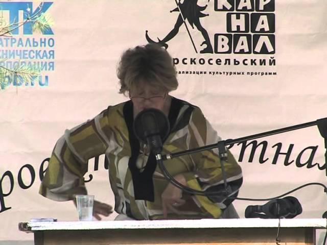 Марина Неёлова читает Барышню-крестьянку