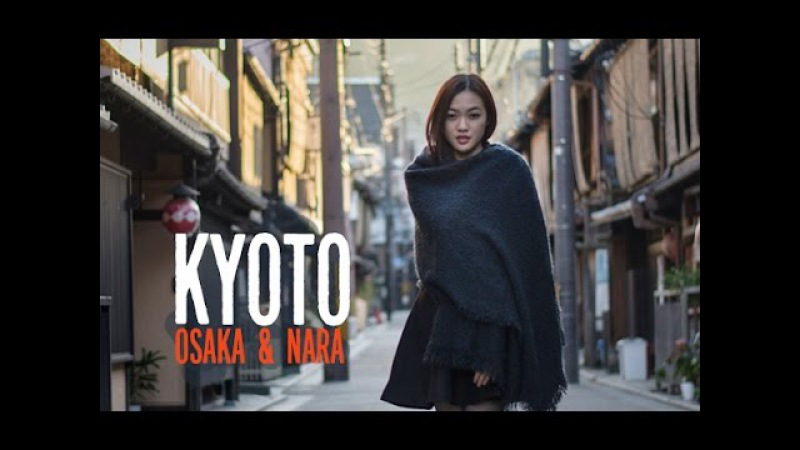 Kyoto, Japan Vlog | Beautiful Kyoto, Osaka, Nara Universal Studios | Autumn Season