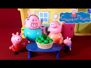 Набор magic little carriage свинка пеппа видео